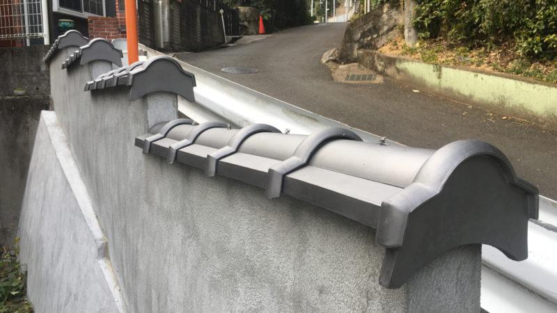 自分で塀に瓦を乗せる塀瓦DIY